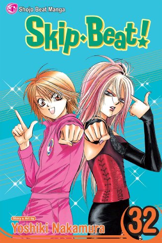 9781421562346: Skip Beat!, Vol. 32