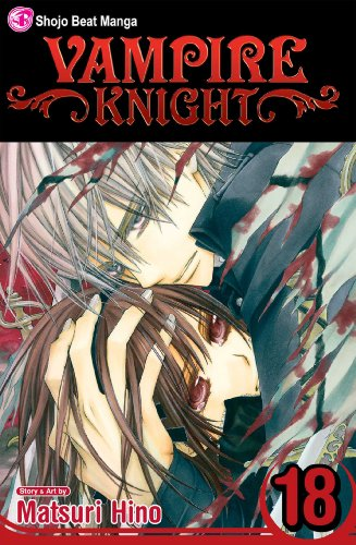 9781421564333: VAMPIRE KNIGHT GN VOL 18