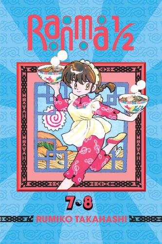 9781421566177: Ranma 1/2 (2-in-1 Edition), Vol. 4