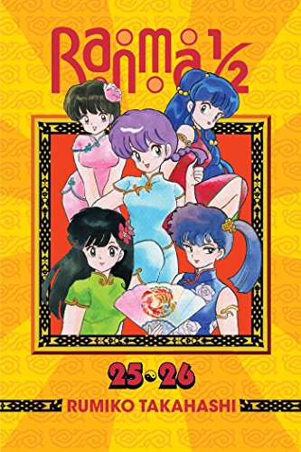 9781421566344: Ranma 1/2 2-in-1 Edition 13