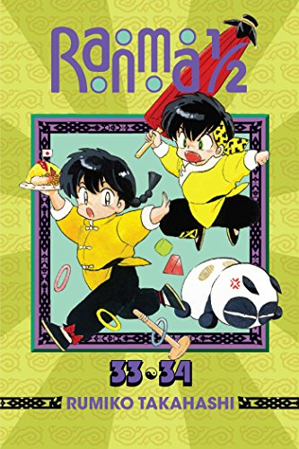 Ranma 1/2 (2-in-1 Edition), Vol. 17: Includes Vols. 33 34 (Paperback)