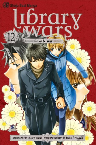 9781421569512: LIBRARY WARS LOVE & WAR GN VOL 12