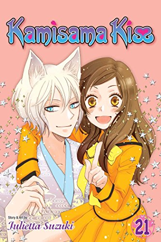 9781421585222: Kamisama Kiss, Vol. 21