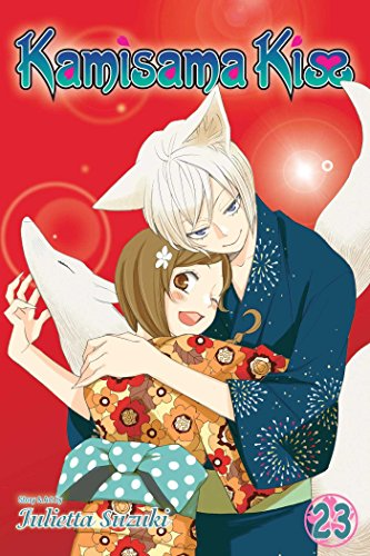 9781421590479: Kamisama Kiss, Vol. 23
