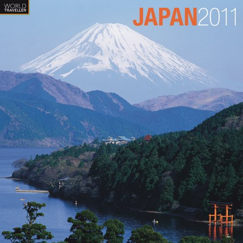9781421664613: Japan 2011 Square 12X12 Wall Calendar (Multilingual Edition)