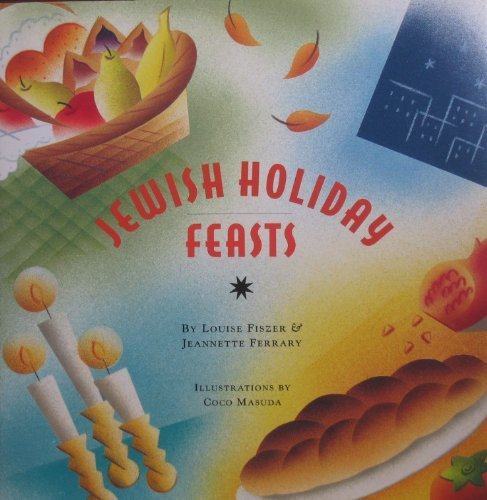 9781422392461: Jewish Holiday Feasts