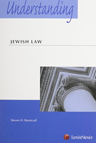 9781422490204: Understanding Jewish Law (2012)