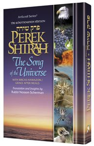 Perek Shirah - The Song of the Universe - Pocket Size: Rabbi Avrohom Chaim Feuer