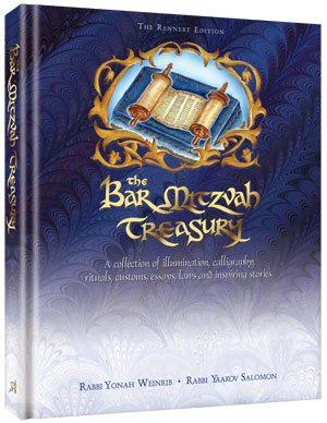 9781422600245: The Bar Mitzvah Treasury