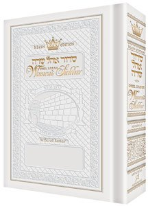 Pocket Size - Women's Siddur - Ohel Sarah - Ashkenaz The Klein Ed. Ultra White: Rabbi Avrohom ...