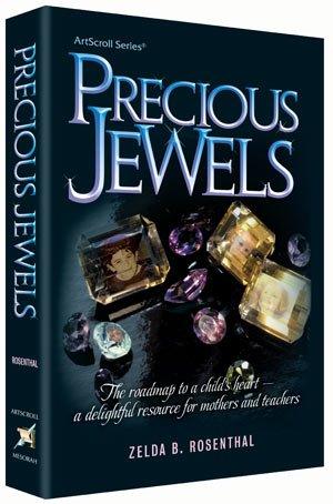 9781422600764: Precious Jewels