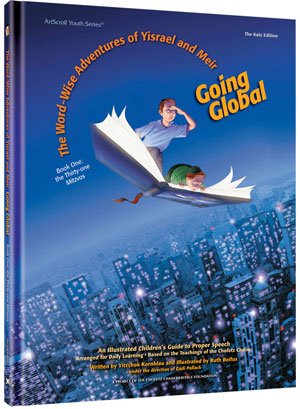 Going Global: The Word-Wise Adventures of Yisrael: Rabbi Dovid Weinberger