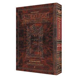 9781422600917: Edmond J. Safra - French Edition of the Talmud- Pesachim volume 1 (folios 2a-41b)