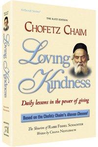9781422600948: Chofetz Chaim Loving Kindness Pocket Size H/C