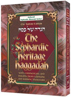 9781422601006: The Sephardic Heritage Haggadah: Safdeye Edition - Large Size