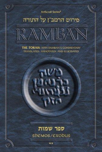 9781422601112: Shemos / Exodus: The Torah With Ramban's Commentary (The Artscroll), Vol. 2