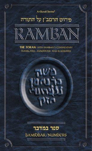 9781422601136: Torah: With Ramban's Commentary Translated, Annotated, and Elucidated: Bamidbar/Numbers