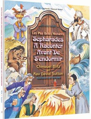 A Treasury of Sephardic Bedtime Stories - French edition: Artscroll Mesorah