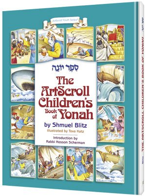 9781422601310: Artscroll Children's Book of Yonah