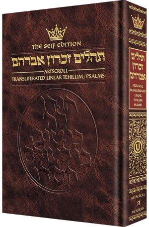 9781422601372: Tehillim: Transliterated Linear - Seif Edition