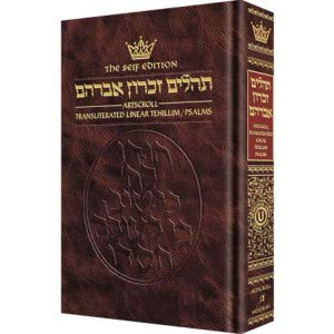 9781422601389: Tehillim: Transliterated Linear - Seif Edition - Leather