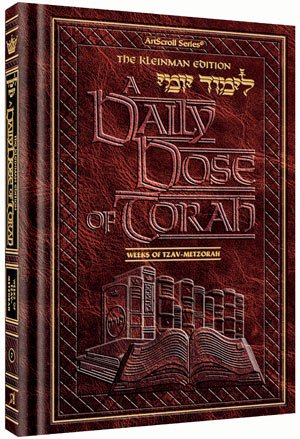 9781422601457: A Daily Dose of Torah Vol. 7: Weeks of Tzav through Metzora