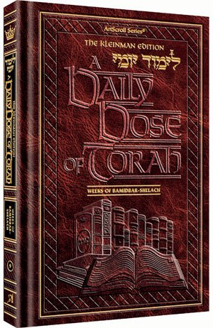 9781422601488: A Daily Dose of Torah, Vol. 9: Daily Study for the Weeks of Bamidbar-Shelach