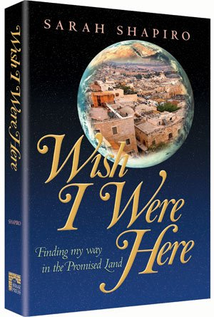 9781422602256: Wish I Were Here: Finding my Way in the promise land