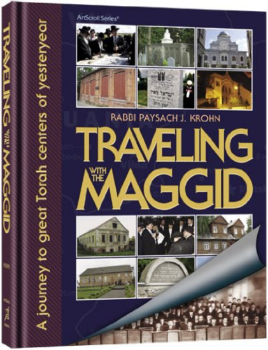 9781422602294: Traveling with the Maggid