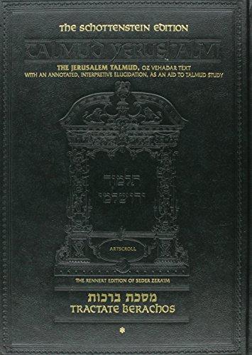 9781422602348: Schottenstein Edition Talmud Yerushalmi: Tractate Berachos