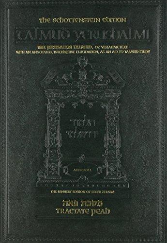 Talmud Yerushalmi: Tractate Peah (Artscroll): ArtScroll