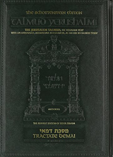 9781422602454: Talmud Yerushalmi: Tractate Demai