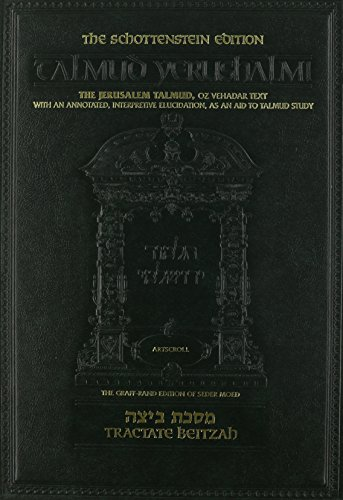Schottenstein Talmud Yerushalmi: English Edition (#23) Beitzah: Rabbi Dovid Weinberger