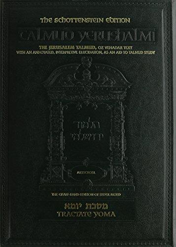 Schottenstein Talmud Yerushalmi Tractate Yoma: Chaim Malinowitz