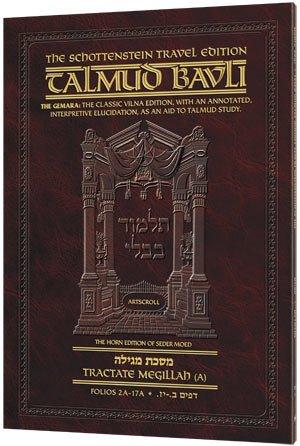 Schottenstein Travel Edition of the Talmud - English [20A] - Megillah A (folios 2a-17a): Yisroel ...