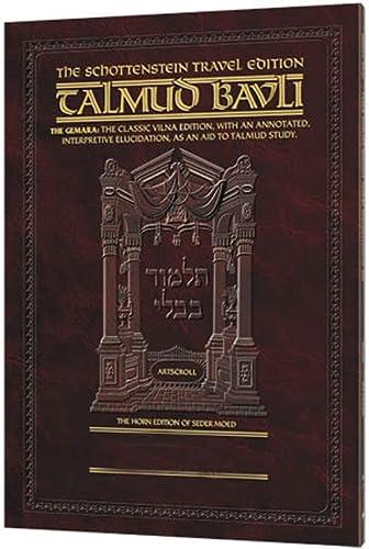 Schottenstein Travel Edition of the Talmud - English [33B] - Sotah B (folios 14a -27b): Rabbi Dovid...