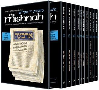 9781422605639: Yad Avraham Mishnah Series: Seder Nezikin - Personal Size slipcased 10 Volume Set