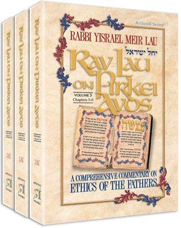 9781422605646: Rav Lau on Pirkei Avos 3 Volume Slipcased Set (Hardcover)