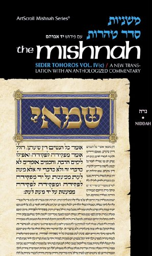 Seder Tohoros, Pt. 4C: Niddah (The Mishnah, Vol. 6): Rabbi Mordechai Raginovitch
