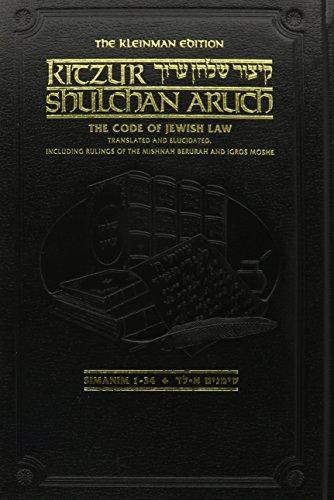 9781422608326: The Kleinman Edition Kitzur Shulchan Aruch Vol 1