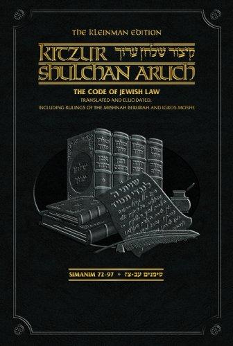9781422608593: The Kleinman Edition Kitzur Shulchan Aruch Vol 3