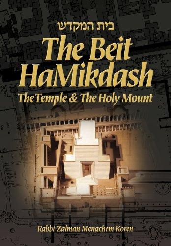 The Beit Hamikdash: The Temple and The Holy Mount: Rabbi Zalman Menachem Koren