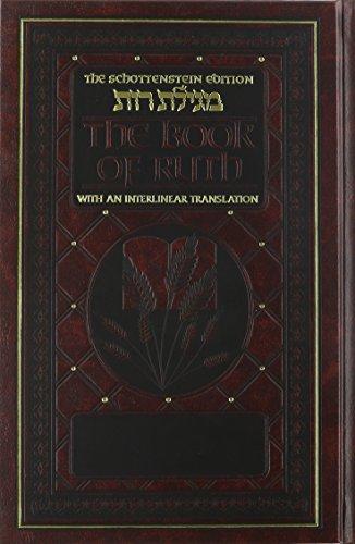 9781422609743: Artscroll: Schottenstein Ed Interlinear Ruth by Rabbi Menachem Davis (The Artscroll Series) (English and Hebrew Edition)