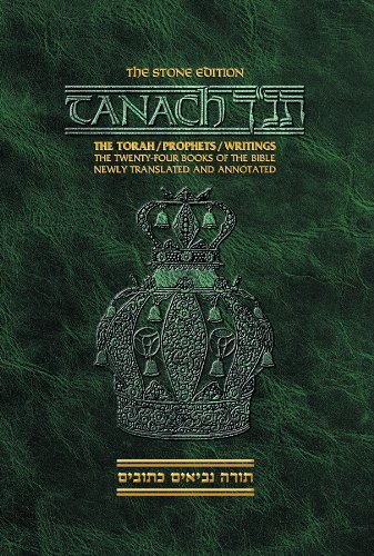 9781422610039: Tanach: The Stone Edition (ArtScroll (Mesorah))