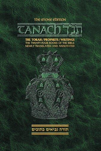 9781422610039: Tanach: Stone Edition , Pocket Size (ArtScroll (Mesorah))