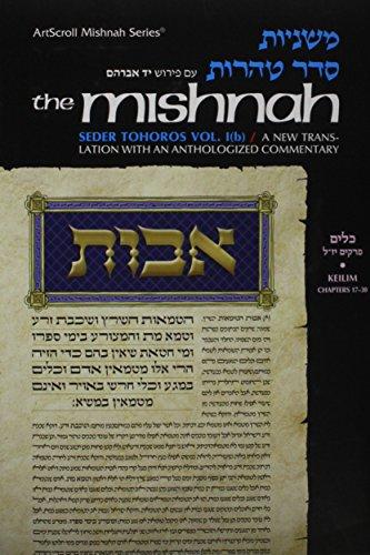 1b: Tractate Keilim: Seder Tohoros: Chapters 17-30: Mesorah Pubns Ltd