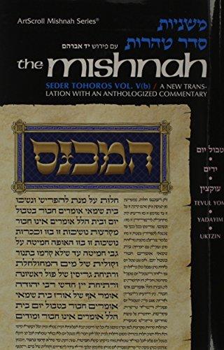 9781422610558: Tractates Tvul Yom: Yadayim/Uktzin (Seder Tohoros) (Yad Avraham Mishnah)