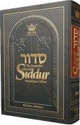 The NEW, Expanded Hebew English Siddur - Wasserman Edition - Ashkenaz - Pocket Size - Alligator ...