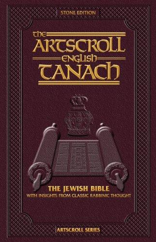 ArtScroll English Tanach - Maroon Leather: Rabbi Nosson SCherman