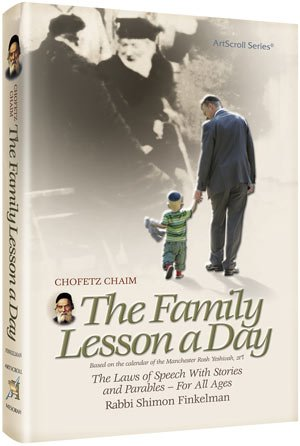 9781422611821: Chofetz Chaim: The Family Lesson A Day - Pocket Size (P/B)